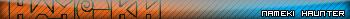 Юзербар для любителей арткафе «Намёки»